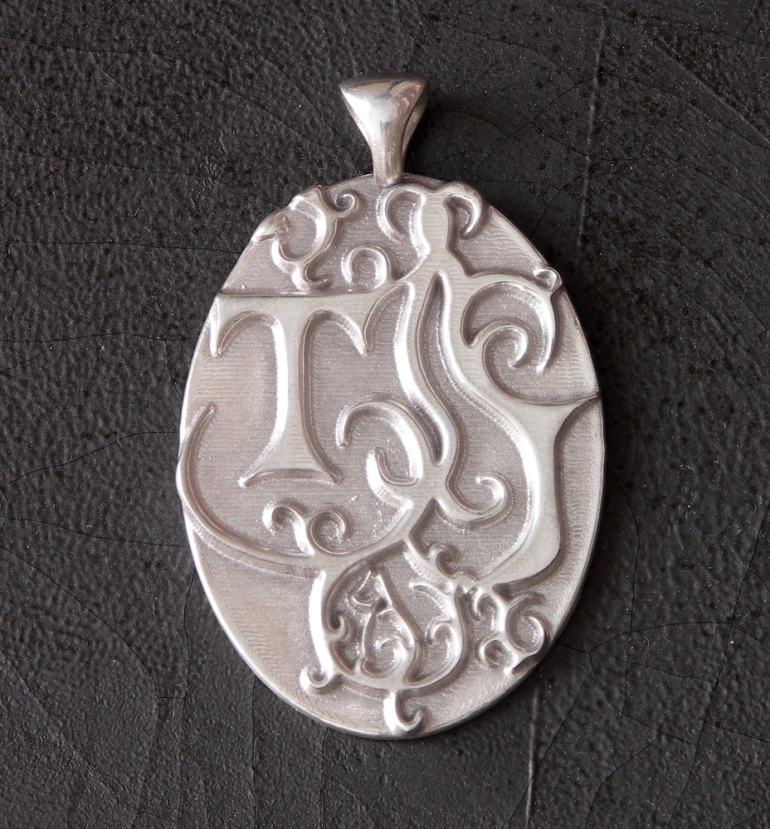 T Cat Sterling Silver